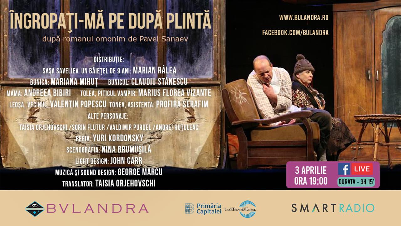 """Invitație la teatru: Azi, """"Îngropați-mă pe după Plintă"""", live gratuit"""