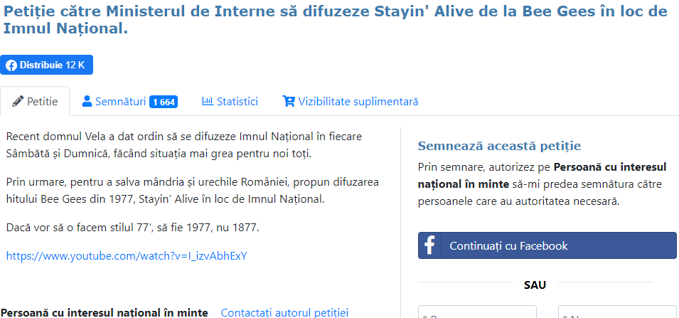 Românii nu mai vor să audă Imnul Național în megafoane și au făcut petiție