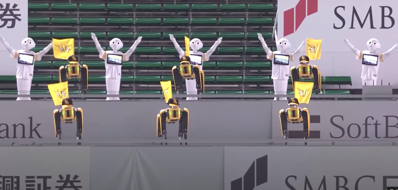 Roboții înlocuiesc majoretele la meciurile din Japonia