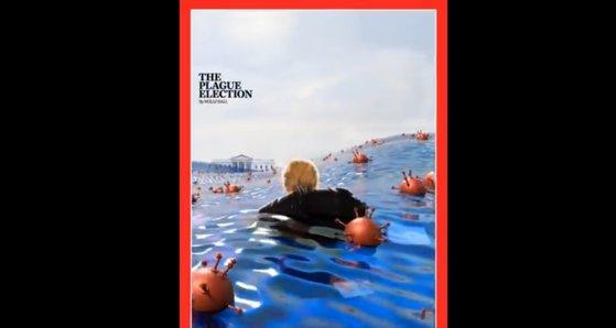 Donald Trump pe noua copertă Time, înotând într-o mare de coronavirus