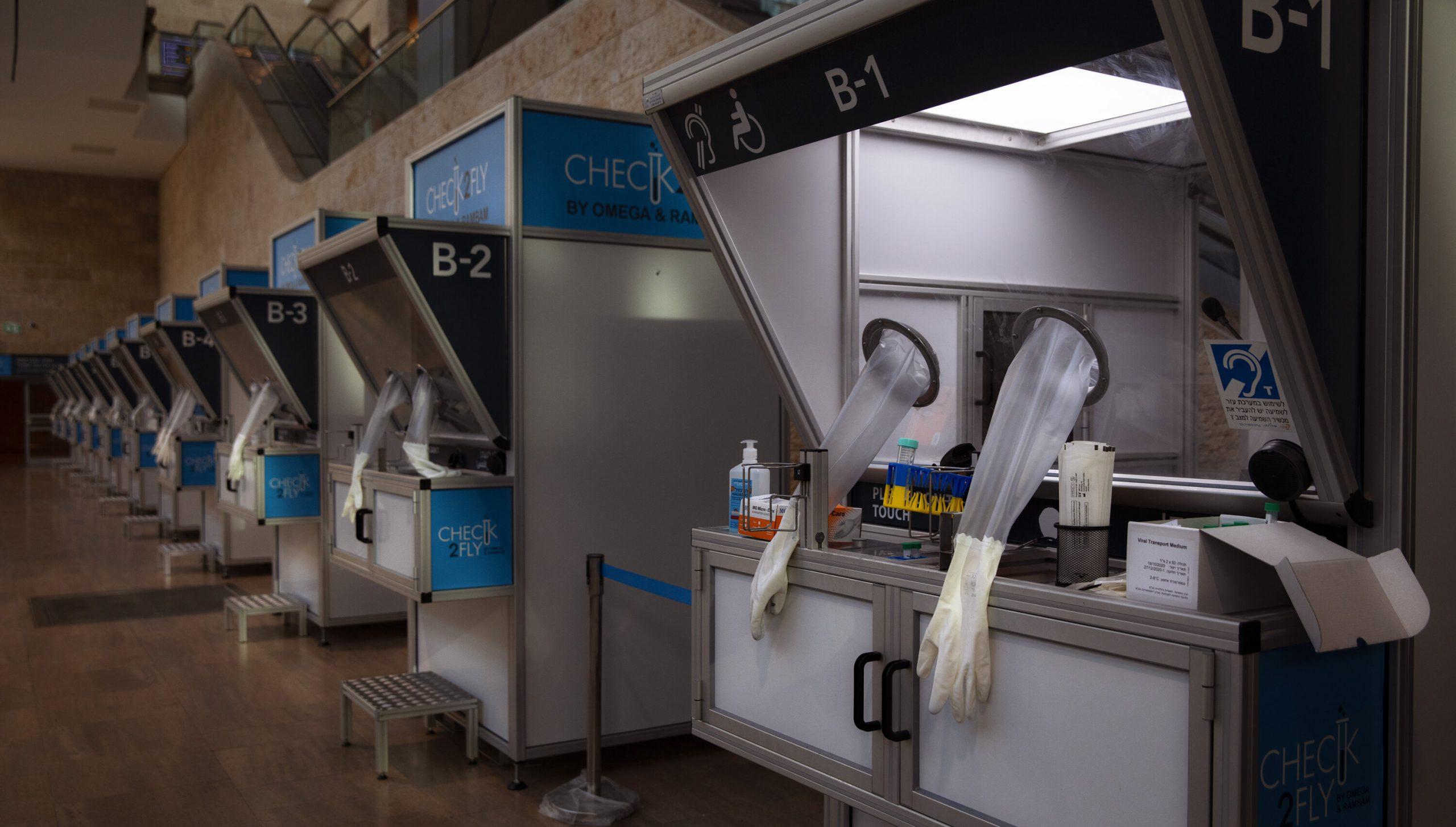 """Israel vrea să facă teste de secvențiere genetică fiecărui călător care ajunge pe aeroport. """"Vom deveni un radar pentru noua variantă"""""""